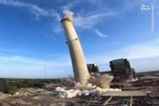 لحظه تخریب یک نیروگاه برق قدیمی در آلمان / فیلم