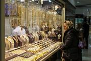 تداوم روند صعودی قیمت طلا در سال جاری با شیبی ملایم