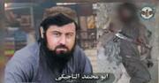 مرگ سرکرده ارشد القاعده در افغانستان / عکس