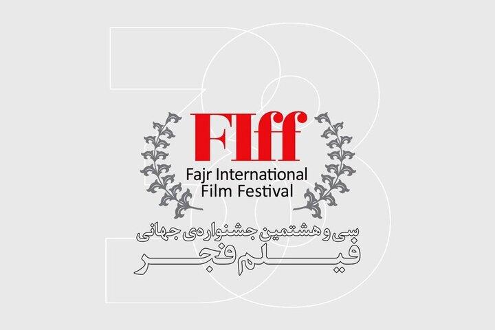 ثبتنام ۲۵۰ فیلم ایرانی برای رقابت در سیوهشتمین جشنواره جهانی فجر