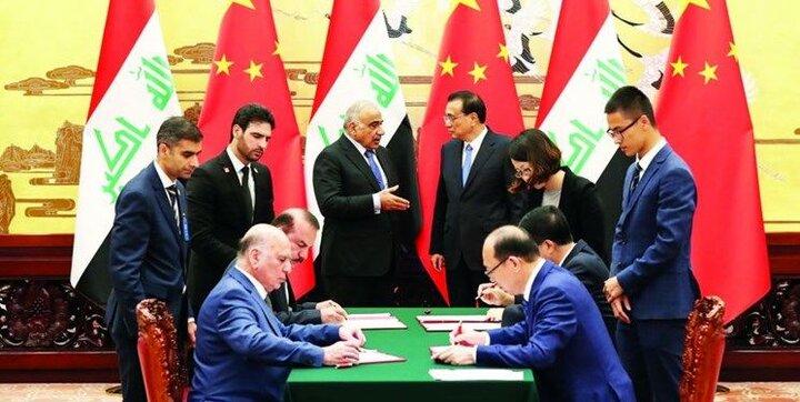 اجرایی شدن توافق عراق با چین در سال۲۰۲۱