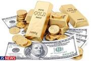 سکه ۱۵۰ هزار تومان ارزان شد | قیمت انواع سکه و طلا ۱۱ فروردین ۱۴۰۰