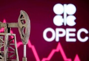 تولید مازاد نفت اوپک پلاس افزایش یافت
