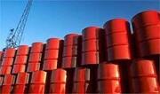 میزان خرید روزانه چین از نفت خام ایران چقدر است؟