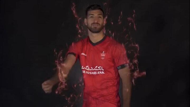 رونمایی از لباسهای جدید تیم فوتبال پرسپولیس   انتخاب رنگ طوسی به عنوان لباس سوم تیم / فیلم و تصاویر