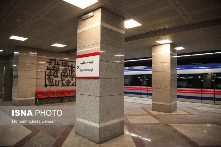 بازگشایی متروی شیراز از ۱۴ فروردین
