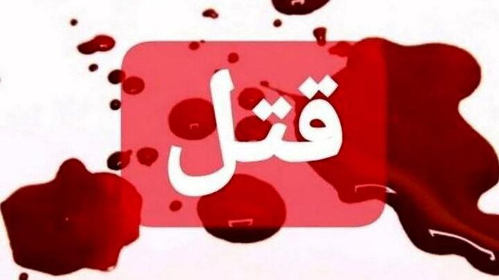 پسر جوان مقابل فروشگاه رفاه تهرانسر توسط ۴ جوان به قتل رسید