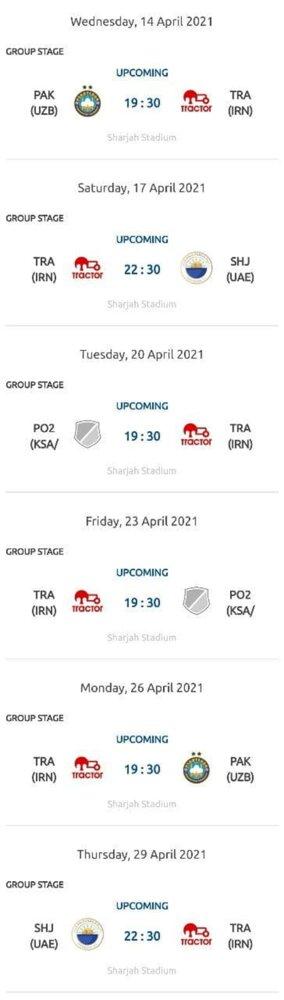 اعلام ساعت بازیهای لیگ قهرمانان آسیا ۲۰۲۱
