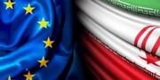 اعمال تحریم اتحادیه اروپا علیه ۱۱ شخص حقیقی و حقوقی ایران