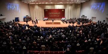 پارلمان عراق در آستانه انحلال قرار گرفت