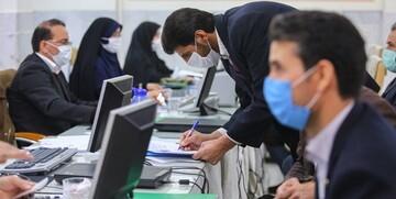 داوطلبان غیرحضوری انتخابات میاندورهای در تهران به فرمانداری مراجعه کنند