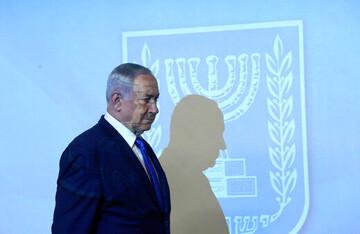 حضور نتانیاهو در دادگاه برای رسیدگی به سه پرونده فساد مالی