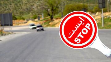 ممنوعیت ورود به جاده چالوس در ۱۳فروردین