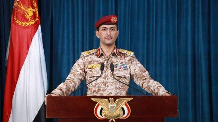 چهار پهپاد یمنی پایتخت عربستان را هدف قرار دادند