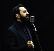 دکلمهخوانی خواننده مشهور در مراسم یادبود آزاده نامداری/ فیلم