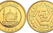 کاهش قیمت سکه و طلا در بازار | قیمت انواع سکه و طلا ۱۳فروردین ۱۴۰۰