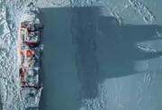بزرگترین کشتیهای اتمی یخشکن و قطب نورد جهان / فیلم