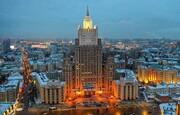 روسیه: برجام بدون جایگزین است و باید برای بازگشتش به حالت اولیه تلاش کرد