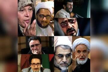 ۸ شگفتانگیز سیاست ایران؛ از خلخالی تا احمدینژاد و تاجزاده