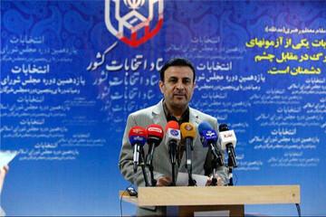 قطعی شدن ثبت نام ۴۳۱ داوطلب در انتخابات میان دورهای یازدهمین دوره مجلس