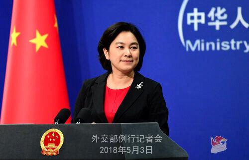 چین از بازگشت آمریکا به توافق هستهای استقبال میکند