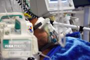 ۱۵ هزار بیمار کرونایی در نوروز به مسافرت رفتهاند/ افزایش بستریها در هفتههای آخر فروردین