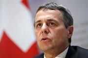 سفر وزیر خارجه سوئیس به عراق