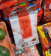 توزیع شیرینی مرگبار ژاپنی در بازار تهران / عکس
