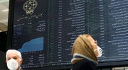 گزارش بورس ۱۴ فروردین ۱۴۰۰/ بزرگترین افت شاخص از ابتدای سال ثبت شد