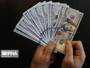 دلار امروز چقدر ارزان شد؟
