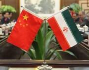 ظرفیت صادرات ایران به چین چقدر است؟