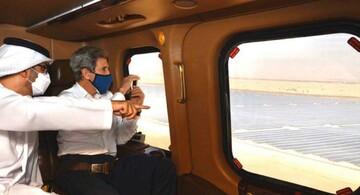 بازدید جان کری از نیروگاه خورشیدی امارات