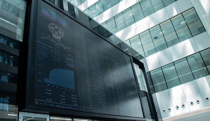 وضعیت آغاز معاملات بورس در اولین روز بعد از تعطیلات