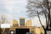 تعطیلی موزه هنرهای معاصر به علت نارنجی شدن تهران