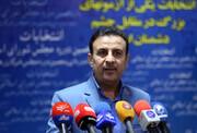 ثبت نام ۵۱ هزار داوطلب در انتخابات شوراها