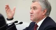 درخواست روسیه برای اخراج اوکراین از شورای اروپا