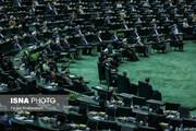 نمایندگان مجلس در مورد شروط ایران برای بازگشت به برجام بیاینه دادند