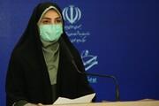 کرونا جان ۱۶۱ ایرانی دیگر را گرفت/ مجموع قربانیان کرونا از ۶۳ هزار نفر گذشت