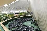 جلسات علنی مجلس در ماه رمضان با یک ساعت تاخیر برگزار میشود