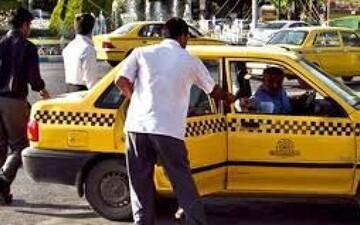 کرایه تاکسی چقدر گران میشود؟