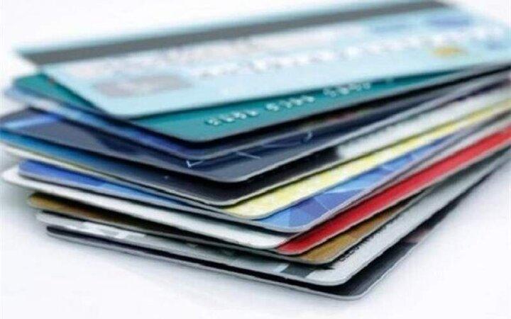 هر ایرانی چند کارت بانکی دارد؟