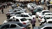 قیمت خودرو در بازار آزاد ۱۶ فروردین ۱۴۰۰ اعلام شد