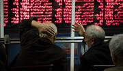 سناریوی جدید برای جبران زیان سهامداران خرد در بورس