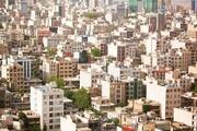 قیمت آپارتمانهای ۷۰ متری در تهران/ جدول