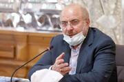 قالیباف: ایران به اورانیوم با غنای ۶۰ درصد رسید