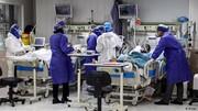 روزانه ۱۰۰۰ نفر در تهران بستری میشوند/ جلسه اورژانسی برای وضعیت قرمز کرونایی در تهران