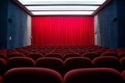 وضعیت قرمز تهران «سینما» و «تئاتر» را دوباره تعطیل کرد