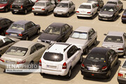 سمند ۱۲ میلیون تومان ارزان شد/ قیمت روز خودرو ۱۶ فروردین ۱۴۰۰