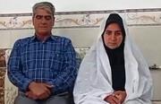 وصال عروس و داماد پس از ۳۲ سال جدایی / عکس