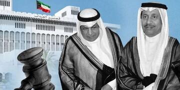 نخستوزیر سابق کویت محاکمه میشود